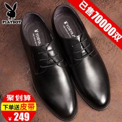 花花公子男鞋春季正品商務正裝男士系帶皮鞋男真皮英倫尖頭鞋子男
