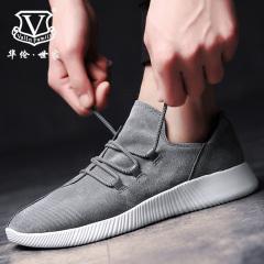 真皮男鞋春季潮鞋2017新款韓版百搭休閑運動鞋跑步透氣板鞋子學生