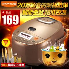 Joyoung/九陽 JYF-40FE65智能電飯煲4L預約電飯鍋3-4-5人正品
