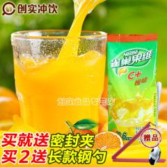 雀巢果珍橙C 果維C+甜橙味 沖飲速溶橙汁果汁粉 固體飲料1kg