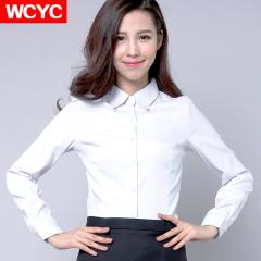 韓版棉春秋款白襯衫女長袖職業V領修身工作服正裝大碼襯衣女裝ol