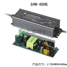 84W-48HB