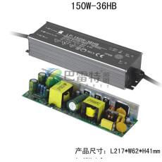 150W-36HB