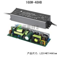 168W-48HB