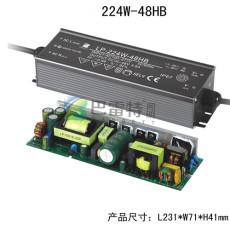 224W-48HB