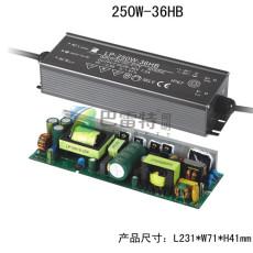 250W-36HB