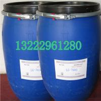 强防水强防泼水剂7600