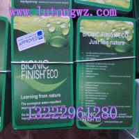 无氟防水剂不含PFOA和PFOS