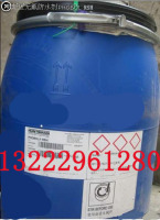 无氟防泼水剂