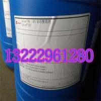 特氟龙三防特氟龙无氟防水剂R3杜邦泽兰R3