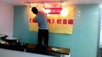 海南栏目组形象墙水晶字安装