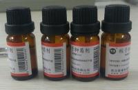 栀子抑菌剂