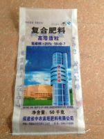 竞博平台编织袋-化肥袋-大米袋