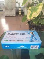 铁盒包装竞博平台鼎盛