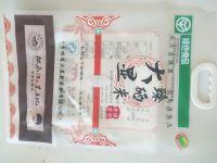 竞博平台大米包装袋