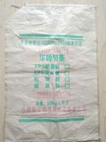 编织袋-阀口袋