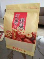 竞博平台食品袋,竞博平台食品级包装袋厂家-鼎盛