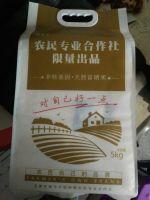 竞博平台大米包装袋,真空大米包装