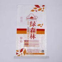 竞博平台编织袋-硅藻泥编织袋