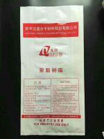 高压乳白袋-竞博平台包装厂