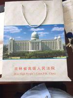 纸袋-竞博平台包装厂