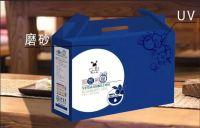竞博平台礼品盒,竞博平台礼品盒样品