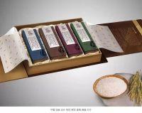 竞博平台礼品包装盒
