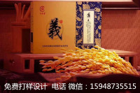 精品大米礼盒