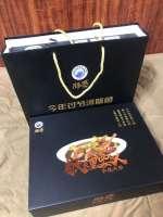 精品礼盒-竞博平台礼盒厂