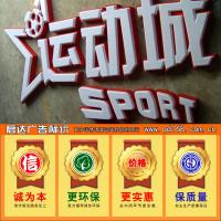 上海拆除�V告牌、�敉�V告特�c、�敉�V告分析