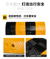人字形橡胶减速带XL--JSD004