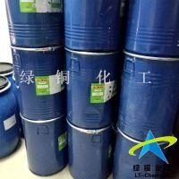 碳六防水剂TG-5871C6防水剂