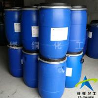 防热水防水剂LT-E1089六碳三防整理剂