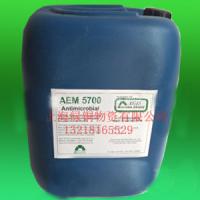 防霉抗菌剂AEM-5700道康宁抗菌剂