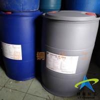大金无氟防水剂XF-5003环保防水加工剂