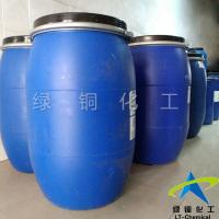 无氟防水剂NO-PFCS