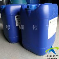 涤棉通用型抗紫外线剂LT-Z106防紫外线整理剂