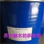 大金C0防水剂大金无氟防水剂XF-5001