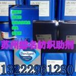 抗菌防臭整理剂