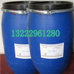 强防水7600超强防水剂超强防水防油剂超强防泼水剂7600