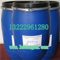 织物防水剂三防整理剂4800