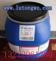 皮革保护剂皮革防水防油剂