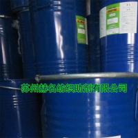 日本大金六碳环保氟系防水防油加工剂TG-5601碳六三防碳六强防水