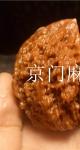 2017年精品爱拼官网爱拼娱乐官网-连体双胞胎