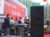 北京顺义舞台音响租赁-顺义区户外路演舞台音响出租-顺义区校园舞台音响租赁公司