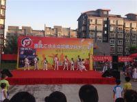 北京户外路演舞台音响租赁公司-背景板搭建-宴会椅出租 咨询电话:13366381757(微信)