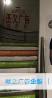 国际私塾(国贸学校)楼道、电梯广告展示板
