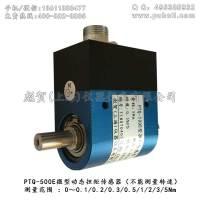 PTQ-500E动态微扭矩传感器(0.1-5N.m)