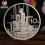 改革开放30周年纪念银币
