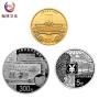 【订金】人民币70周年金银币